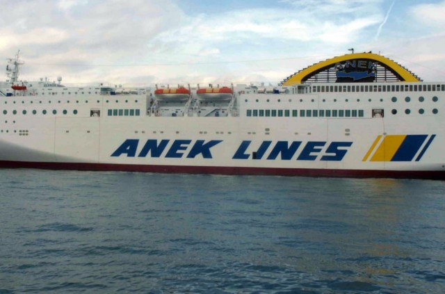 Πρόσκρουση πλοίου στην Κάσο
