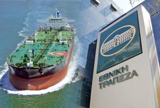 ΕΤΕ: Προχωρά σε μείωση των ναυτιλιακών δανείων της