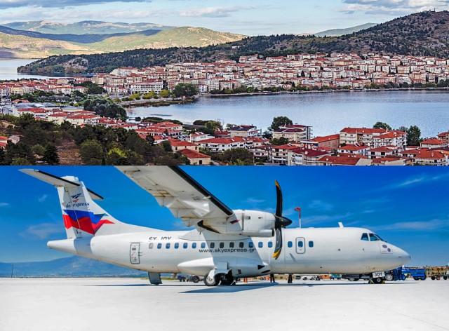 Sky Express: Νέες πτήσεις και περισσότερες συνδέσεις