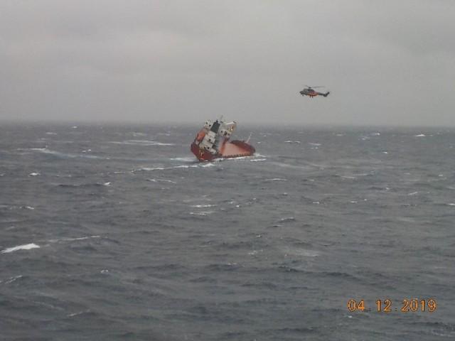 Βλάβη και μετατόπιση φορτίου σε bulker στο Αιγαίο