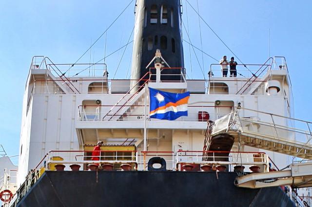 Nηολόγιο Marshall Islands: Νέα υπηρεσία για την απογραφή των επικίνδυνων υλικών στα πλοία