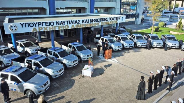 Το Λιμενικό Σώμα ενισχύεται με 54 οχήματα
