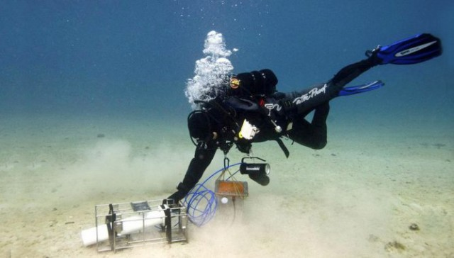 Προστασία των ελληνικών θαλασσών από τη ραδιενέργεια