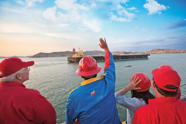 Chevron: Για τρεις ακόμη μήνες στη Βενεζουέλα