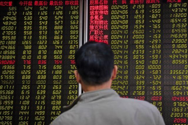 Τεράστια ένεση ρευστότητας στην Κίνα ελέω κορονοϊού