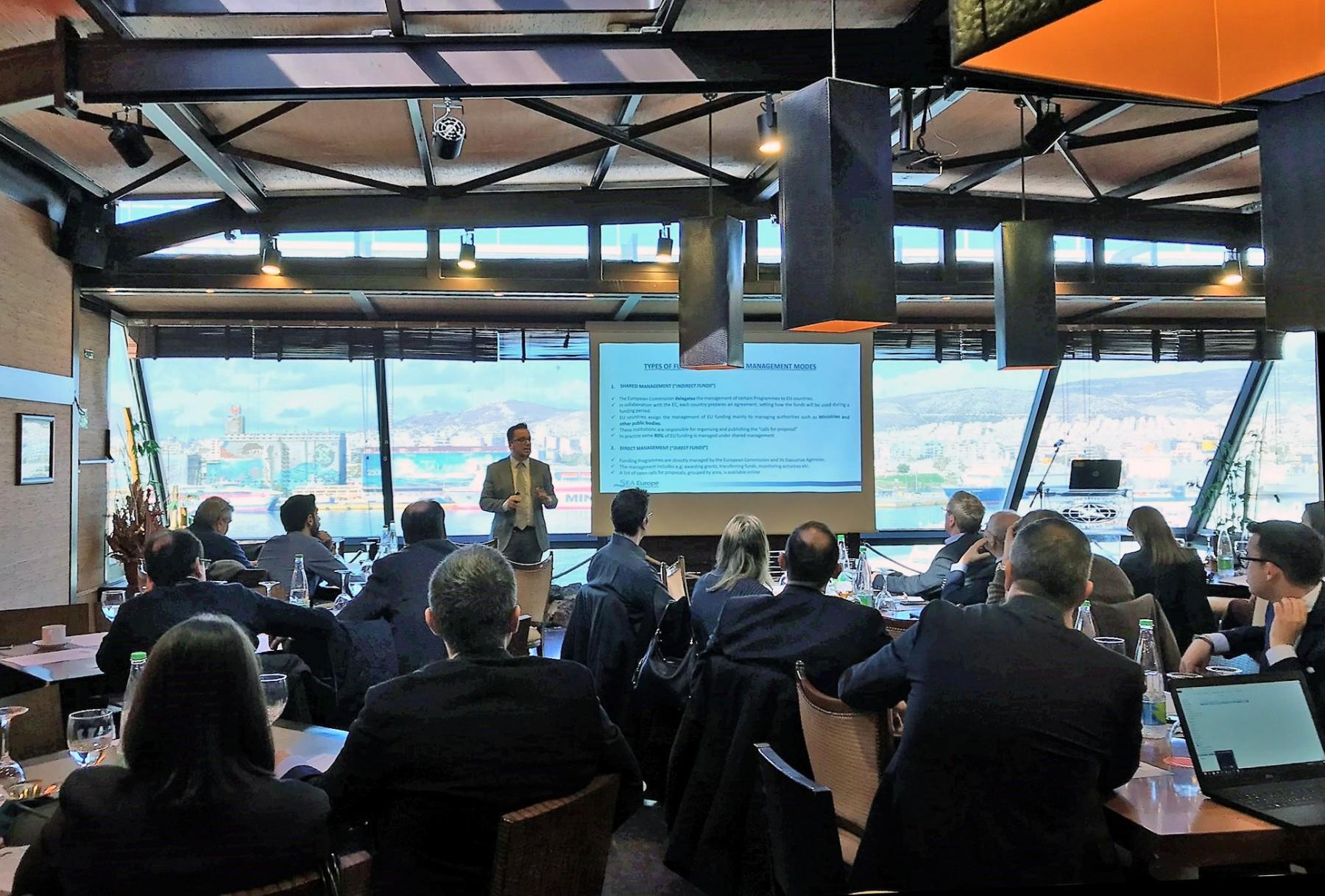 ΗΕΜΕΧPO: Ευρωπαϊκά χρηματοδοτικά προγράμματα για τη θαλάσσια τεχνολογία