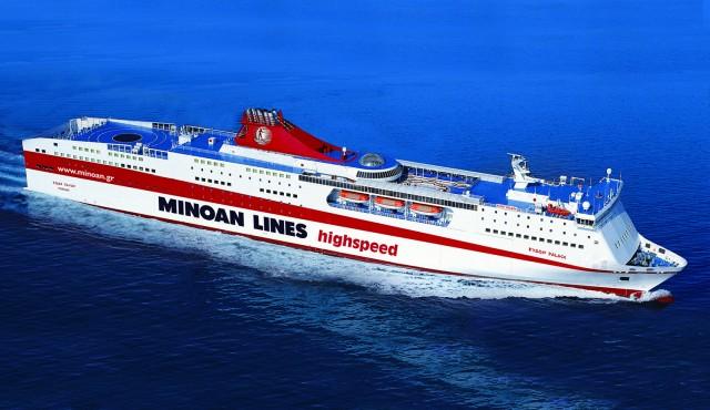 ΚΥΔΩΝ ΠΑΛΑΣ: Το νεότερο, ταχύτερο και πολυτελέστερο Ε/Γ-Ο/Γ πλοίο της γραμμής των Χανίων