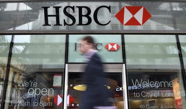 HSBC: Περικοπή 35.000 θέσεων εργασίας σε τρία χρόνια