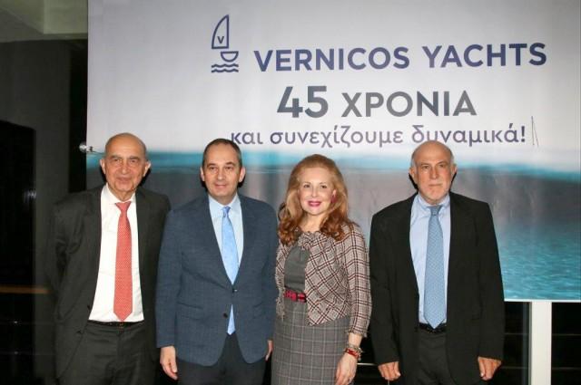 Vernicos Yachts: Εορτασμός για τα 45 χρόνια