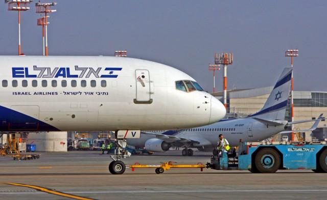 Καθηλώνεται στο έδαφος η El Al