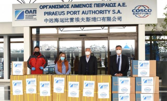 ΟΛΠ ΑΕ: Δωρεά στο Τζάνειο Νοσοκομείο Πειραιά