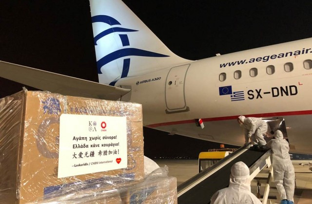 Πτήση Α3 4993: Η ναυτιλία στο πλευρό της Ελλάδας