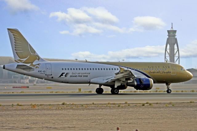 Gulf Air: Συνδέει ξανά Ευρώπη και Φιλιππίνες