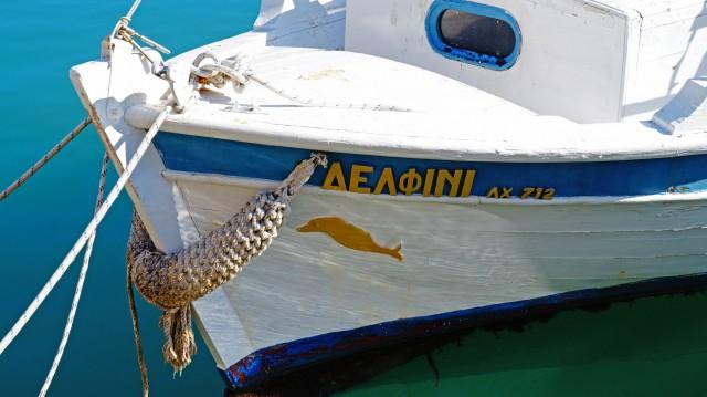 boat-897133