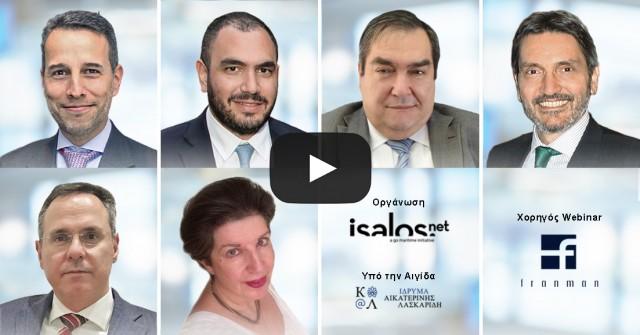 Το webinar της Isalos.net μόλις ξεκίνησε!
