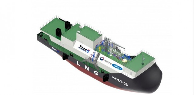 Το πρώτο LNG bunkering πλοίο της Νότιας Κορέας