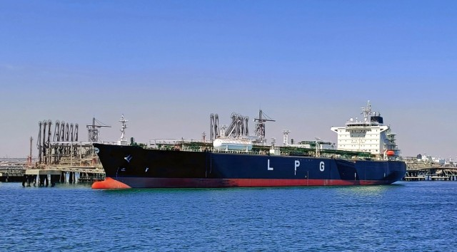 Επενδύσεις στο LPGγια την κρατική πετρελαϊκή εταιρεία της Λιβύης