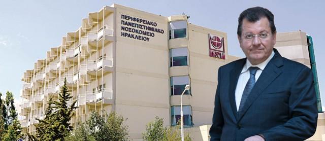 Ίδρυμα Grimaldi και Μινωικές Γραμμές: Η προσφορά στο Εθνικό Σύστημα Υγείας