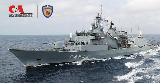 Η C&A ΣΤΑΥΡΟΣ ΚΑΣΙΔΙΑΡΗΣ Α.Ε. στον κατάλογο εταιριών Ελληνικής Αμυντικής Βιομηχανίας