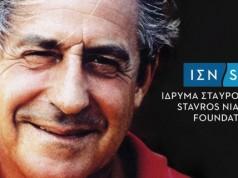Ίδρυμα Σταύρος Νιάρχος: Νέες δωρεές 10,8 εκατ. δολαρίων για την αντιμετώπιση της πανδημίας