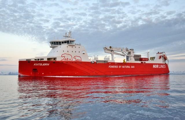 Ενίσχυσης συνέχεια για το LNG Bunkering
