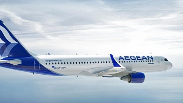 AegeanAirlines: νέα δελεαστικά κίνητρα για όλους τους επιβάτες