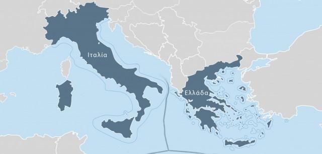 Eλλάδα – Ιταλία: Ιστορική συμφωνία οριοθέτησης θαλασσίων ζωνών