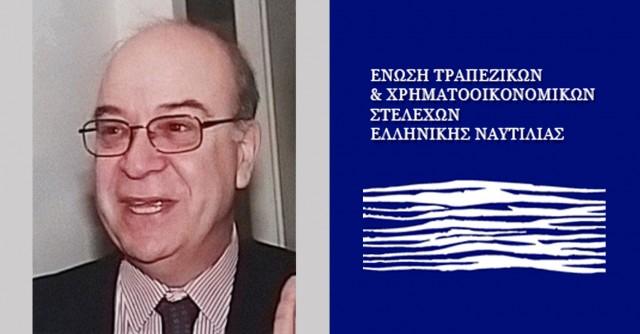 Έφυγε από τη ζωή ο Γιώργος Τσίμπης