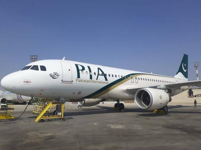 Pakistan International Airlines: γιατί πρέπει να αποφεύγεται