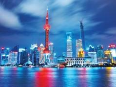 Οικονομία Κίνα
