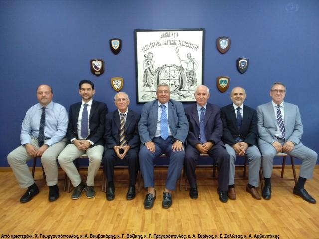 EΛ.Ι.Ν.Τ: Το νέο Διοικητικό Συμβούλιο