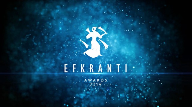 Βραβεία Ευκράντη: Παρακολουθήστε την τελετή απονομής ζωντανά