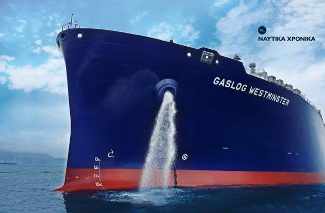 GasLog Westminster: Ένα ακόμη νεότευκτο LNG Carrier στον στόλο της GasLog Ltd.