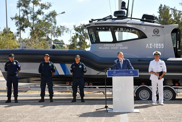 O εφοπλισμός, αρωγός για την προστασία και επιτήρηση των ελληνικών θαλασσών