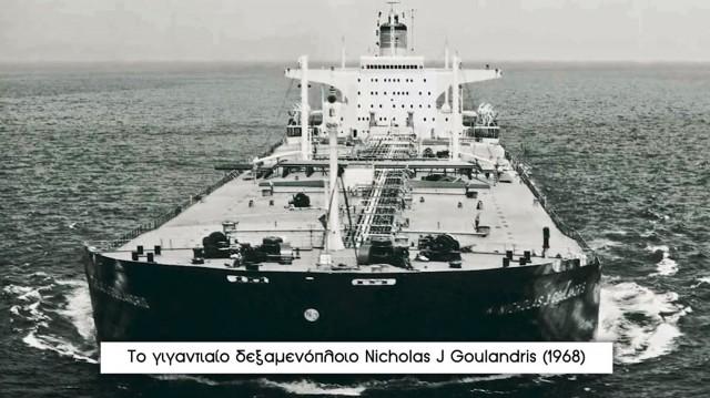 Andriaki Shipping Co. Ltd.: Η αρωγή στη ναυτική εκπαίδευση