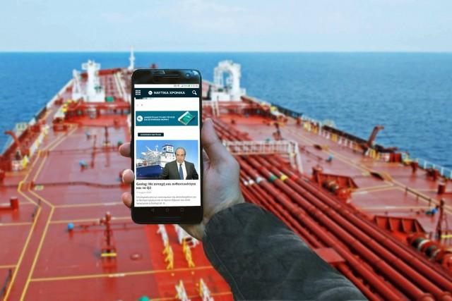 Τα απαραίτητα apps για κάθε ναυτικό