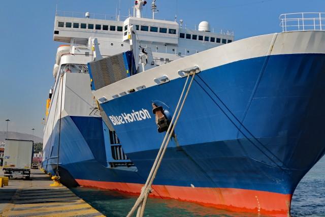 Έκρηξη και τραυματισμοί σε Ε/Γ πλοίο στο Ηράκλειο
