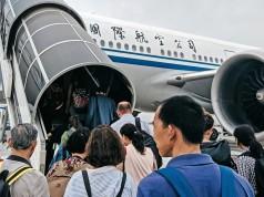 Αεροπορικές εταιρείες Κίνα