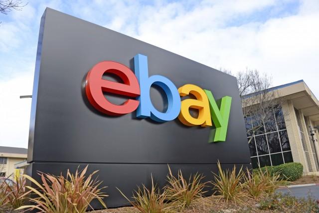 Στρατηγική συνεργασία eBay και UPS