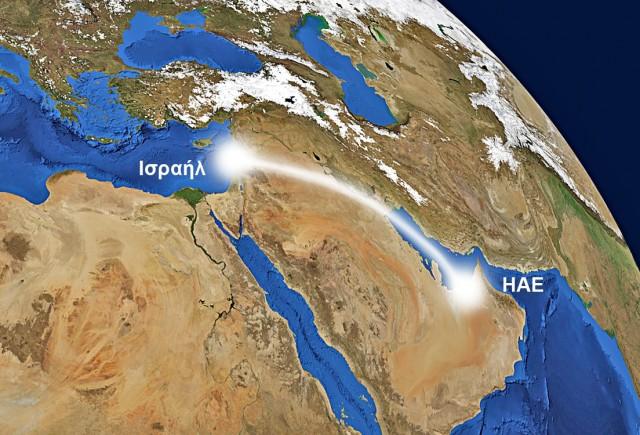 ΗΑΕ-Ισραήλ: ανοίγουν οι εμπορικές σχέσεις με προοπτικές για τη ναυτιλία