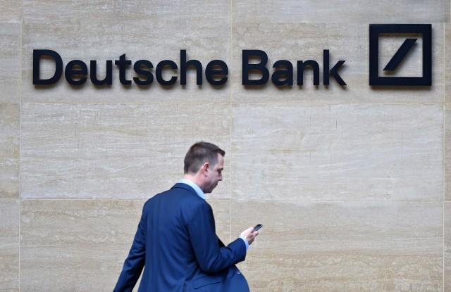 Η συρρίκνωση της Deutsche Bank
