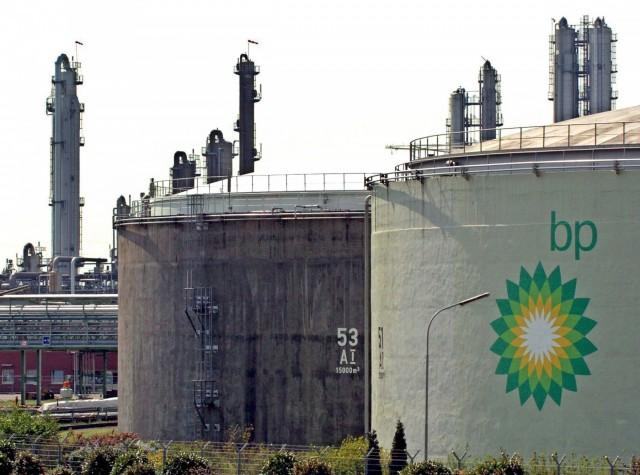 Σε χαμηλό 25 ετών η μετοχή της BP