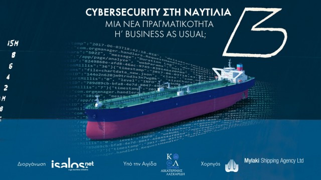 Isalos.net / Cybersecurity στη Ναυτιλία: Μια νέα πραγματικότητα ή business as usual;