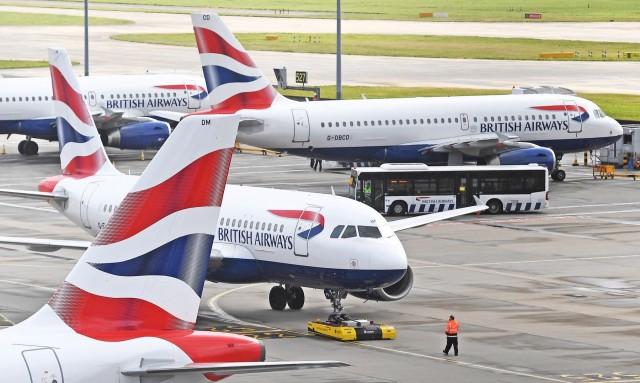 Πρόστιμο-μαμούθ στη British Airways