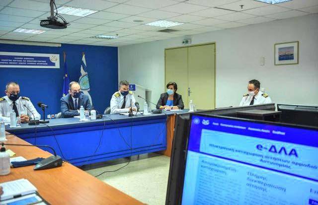 e-ΔΛΑ: Σε νέα εποχή οι σχέσεις των πολιτών με το λιμενικό σώμα