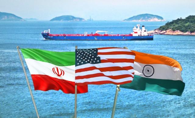 Γιατί οι ΗΠΑ εξαιρούν την Ινδία από τις κυρώσεις στο Ιράν