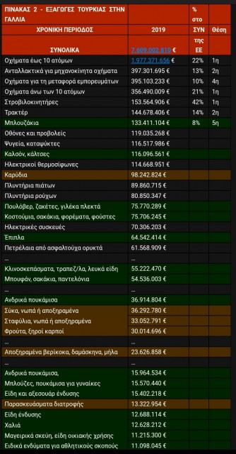 Screenshot_20201107-004233__01