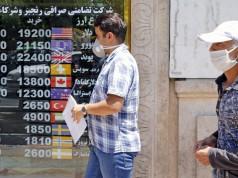 Ιράν οικονομία