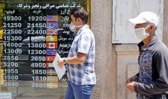 Ιράν: Αύξηση του αποθέματος ξένου συναλλάγματος