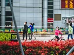 Κινεζική οικονομία
